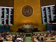 联大第24次通过决议要求美国终止对古巴制裁