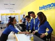 越南军队电信集团在东帝汶取得引人瞩目的增长业绩