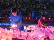 泰国水灯节首次亮相越南