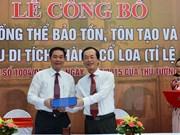 越南古螺城遗迹将建设成为国家历史生态公园