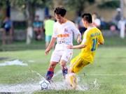 河内T&T足球俱乐部将参加在中国举行的国际足球友谊赛