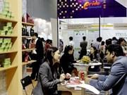 韩国优质商品将亮相2015年越南国际零售业及特许经营权转让展
