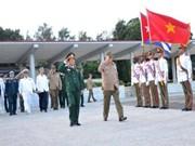 进一步深化越古两国军队合作关系