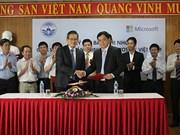 广宁省努力提升信息技术应用水平