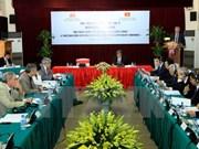 第二次越南共产党与法国共产党理论研讨会在河内举行