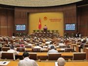 越南第十三届国会第十次会议发表第六号公报
