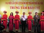 越共河内市第十六次代表大会的新闻中心正式成立