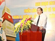 """""""黄沙和长沙两个群岛归属越南""""图片资料展总结仪式在河内举行"""