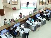 越南将试点成立广宁省公共行政服务中心