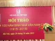 越南著名作家南高诞辰100周年纪念活动在河内举行