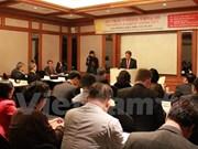东海问题国际研讨会在韩国举行探讨如何和平解决海上争端