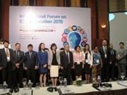 韩国协助越南推进信息技术在教育教学中的深入普遍应用