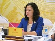 越南财政部副部长:财政收入结构呈积极转变