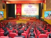 越共河内市第十六次代表大会选举产生新一届委员会