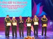 歌颂越南国会的歌曲创作大赛总结和颁奖典礼昨日举行