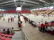世界青年地掷球锦标赛:越南地掷球队连胜两场