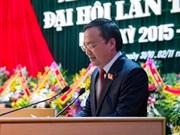 越共兴安省2015-2020年任期第十八次代表大会圆满落幕
