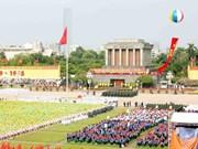 阿根廷媒体推介越南河内市巴廷广场