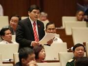 越南第十三届国会第十次会议发表第九号公报