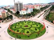 越南北宁省同捷克卡罗维发利市建立合作关系