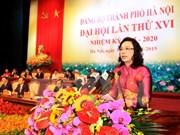 越共河内市第十六次代表大会圆满落幕