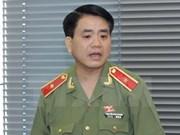 河内市委副书记阮德钟被提名河内市人民委员会主席
