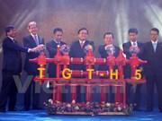 越南白犀牛油田H5钻井台出油仪式在胡志明举行