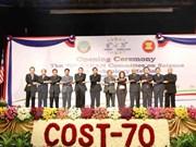 东盟科技委员会第70届会议开幕