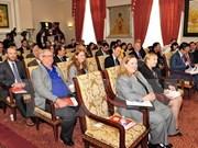 """""""越南美国经营伙伴促进能源发展""""研讨会在美国华盛顿举行"""