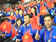 第16届越中青年友好会见活动在越举行