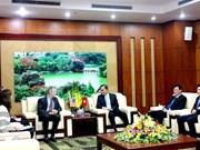 越南努力完善《宗教信仰法草案》和《结社法草案》