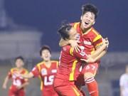 2015年胡志明市国际女子足球公开赛正式开赛