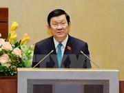 越南国会就批准《建立世界贸易组织协定》议定书(修正案)展开讨论
