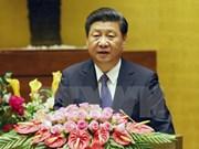 中共中央总书记、国家主席习近平在越南第十三届国会第十次会议上发表讲话
