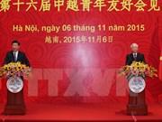 阮富仲总书记和习近平总书记共同会见越中青年代表