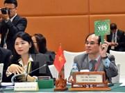 东盟最高审计机构理事会第三次大会在柬埔寨召开