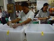 缅甸历史性大选投票今天展开