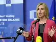 欧盟呼吁解决东海争端
