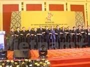 第六次东盟—韩国交通部长会议在马来西亚召开