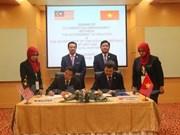 越南与马来西亚签署民航领域合作协议