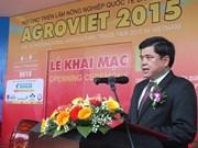 第15届越南国际农业展览会吸引400间展位参展