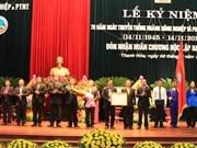 清化省农业与农村发展厅荣获一级独立勋章