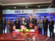 越南投资发展银行向中国国家发展银行贷款2亿美元