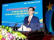 越南政府总理阮晋勇出席响应2015年《越南法律日》活动