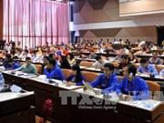 越南出席世界民主青年联盟第十九次大会
