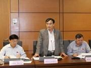 越南第十三届国会第十次会议发表第十四号公报