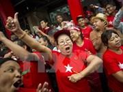 缅甸大选第一天计票结果:106人当选议员