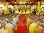 """""""湄公河地区佛教""""历史与发展历程""""国际研讨会召开在即"""