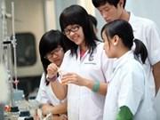 联合国教科文组织承认和赞助越南第二类数学及物理研究中心