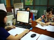 河内市行政体制改革指数排名全国第三